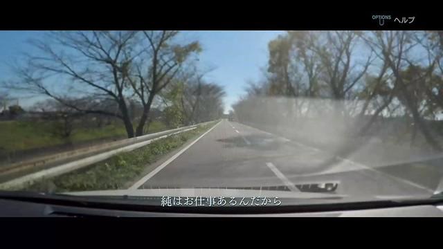 ドライブレコーダー1