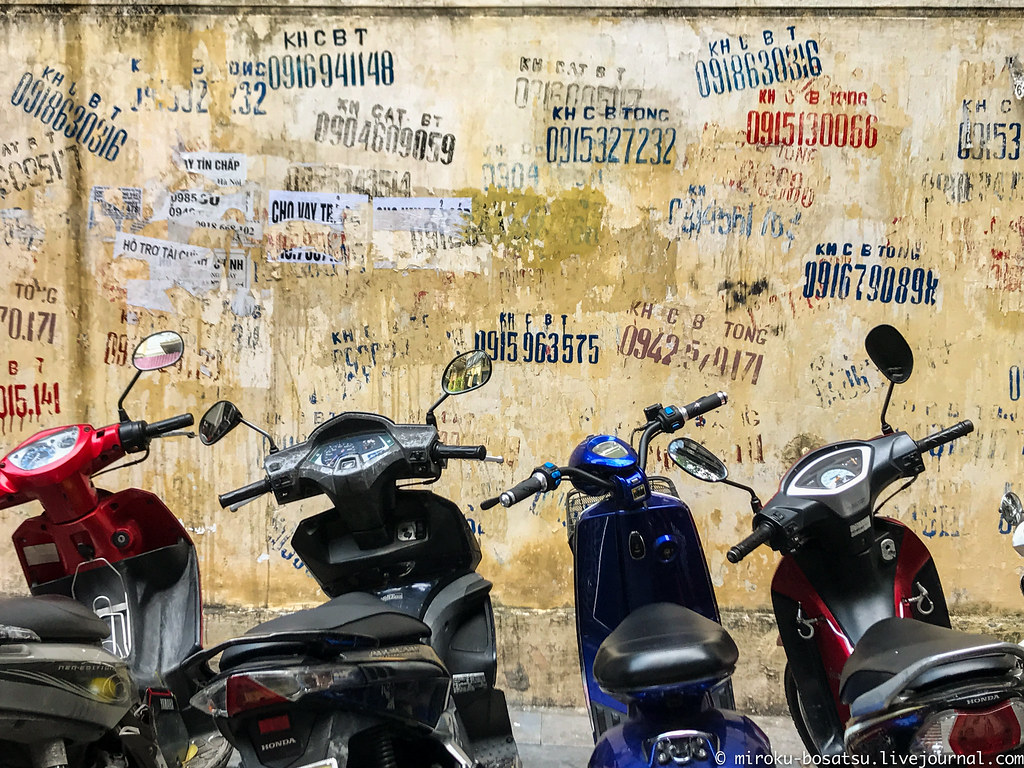 Hanoi9
