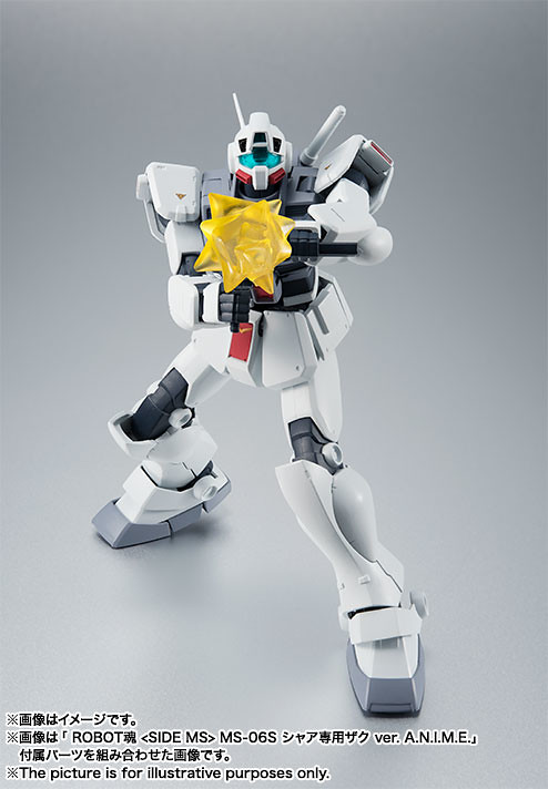 ROBOT魂《機動戰士鋼彈0080 口袋裡的戰爭》RGM-79D 寒帶型吉姆(ジム寒冷地仕様) ver. A.N.I.M.E. 09 月發售!