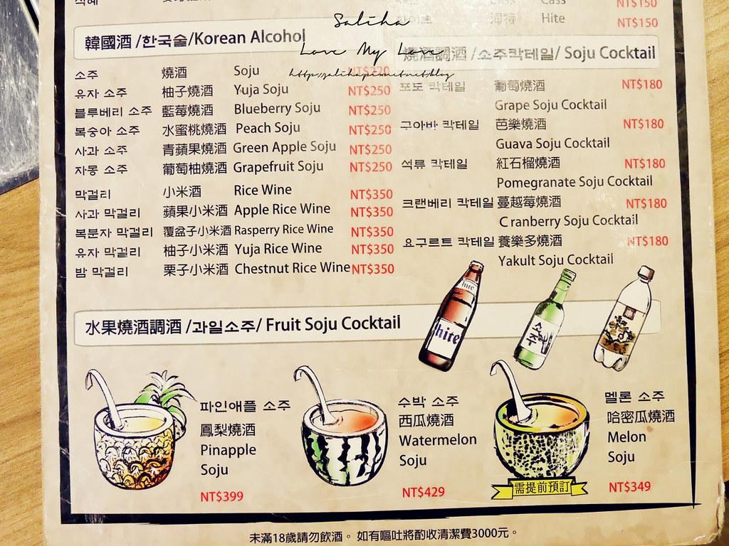 台北東區台韓民國韓式燒肉店菜單menu價位訂位 (1)