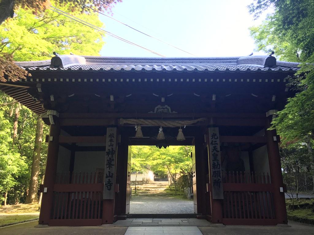神峯山寺:Kabusan-ji(20180428)