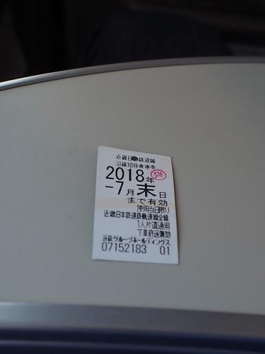 P4280009