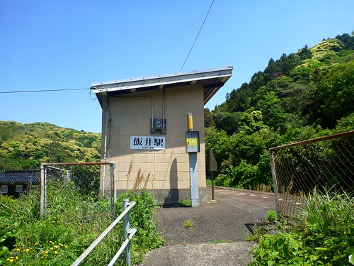 JR Ii Station