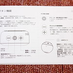 MIFA A1 Bluetooth スピーカー 開封レビュー (11)