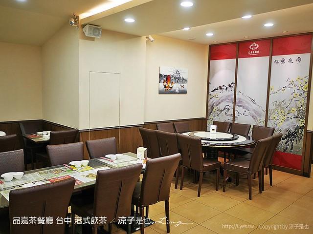 品嘉茶餐廳 台中 港式飲茶 21