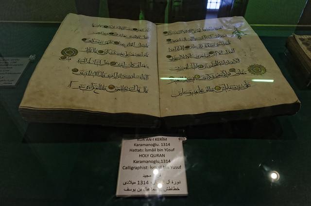 Holy Quran, Nikon D7000, Sigma 18-125mm F3.5-5.6 DC