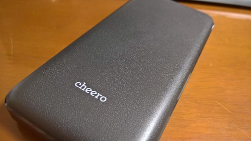 cheero Power Deluxe