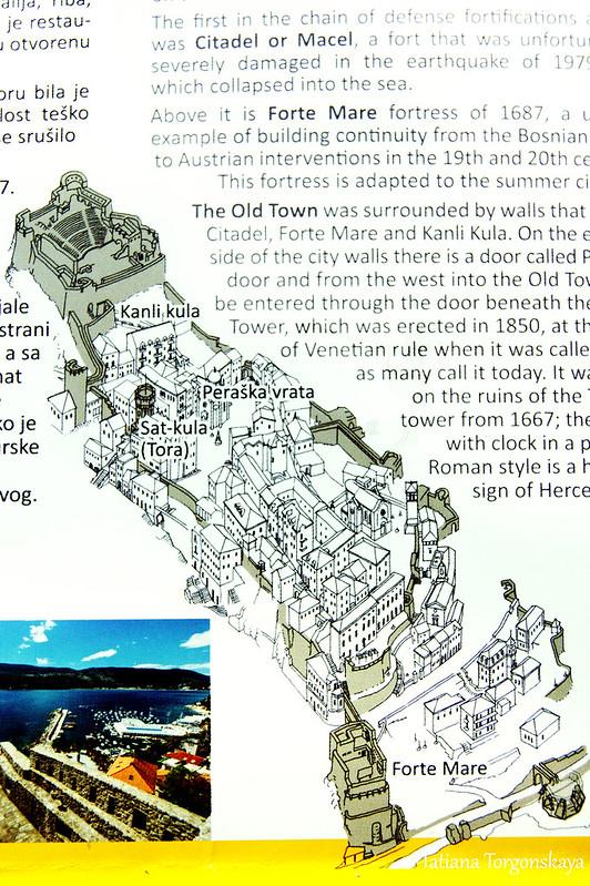 Схема Старого города