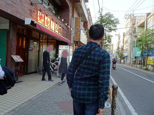 東京 下赤塚駅 パン屋 ブランジェリーケン