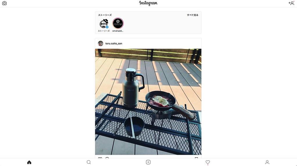 mac_instagram_browser_003