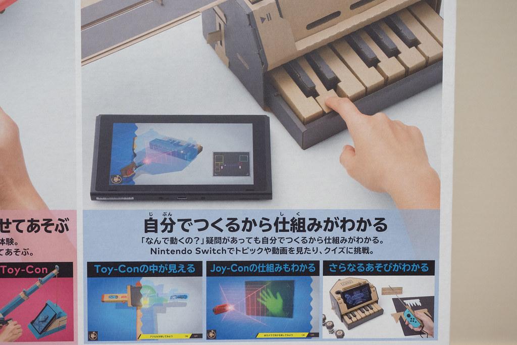 Nintendo_Labo-5