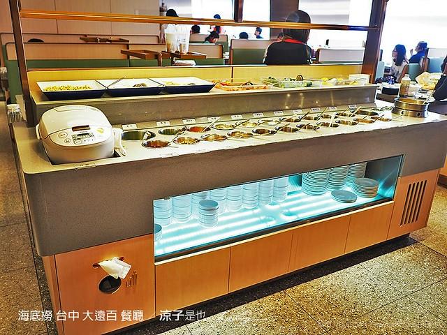 海底撈 台中 大遠百 餐廳 27