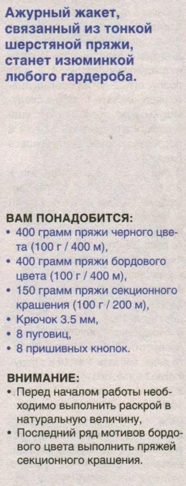 2028_lv-krucok2-14_03 (2)