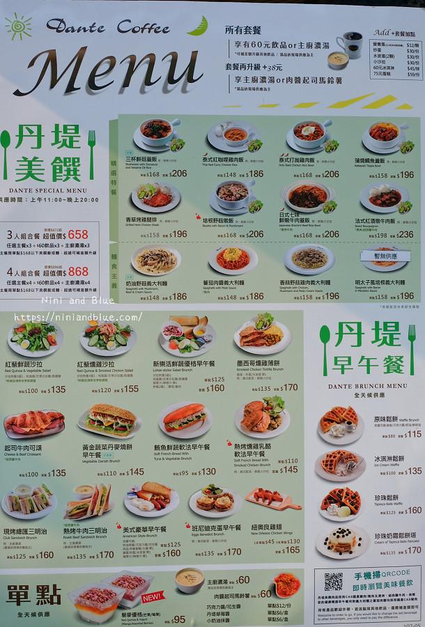 台中 梧棲 咖啡 夜景 童綜合頂樓咖啡06