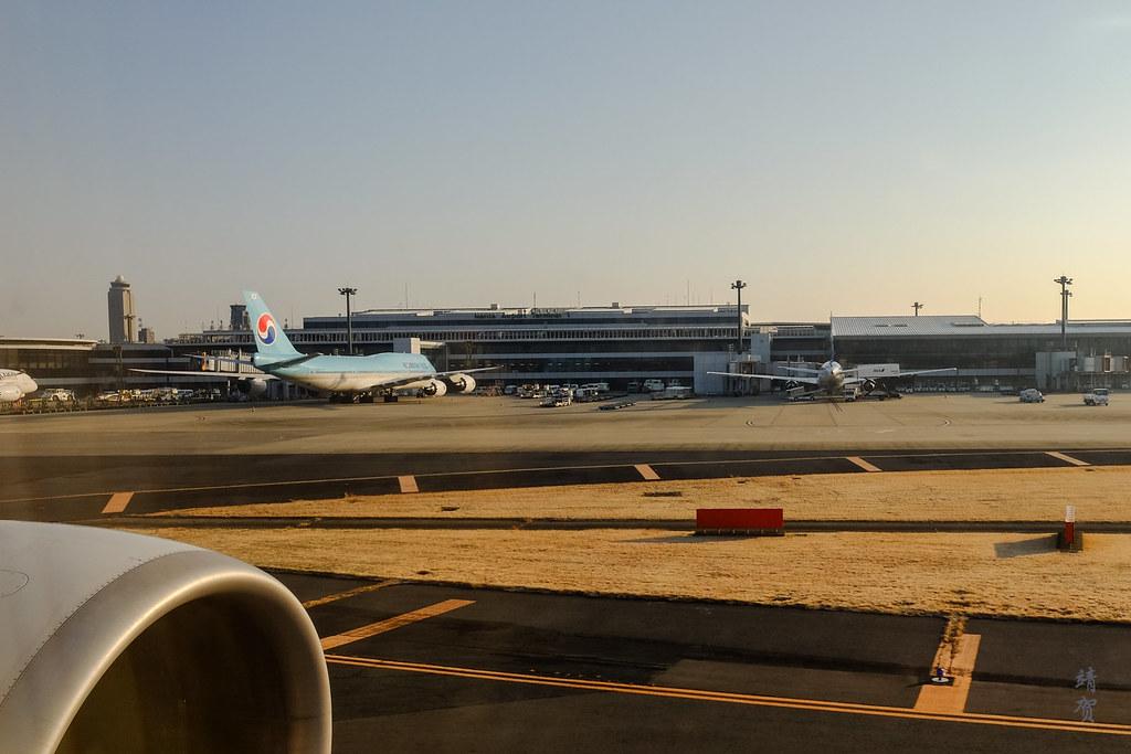 Korean Air 747 at Narita