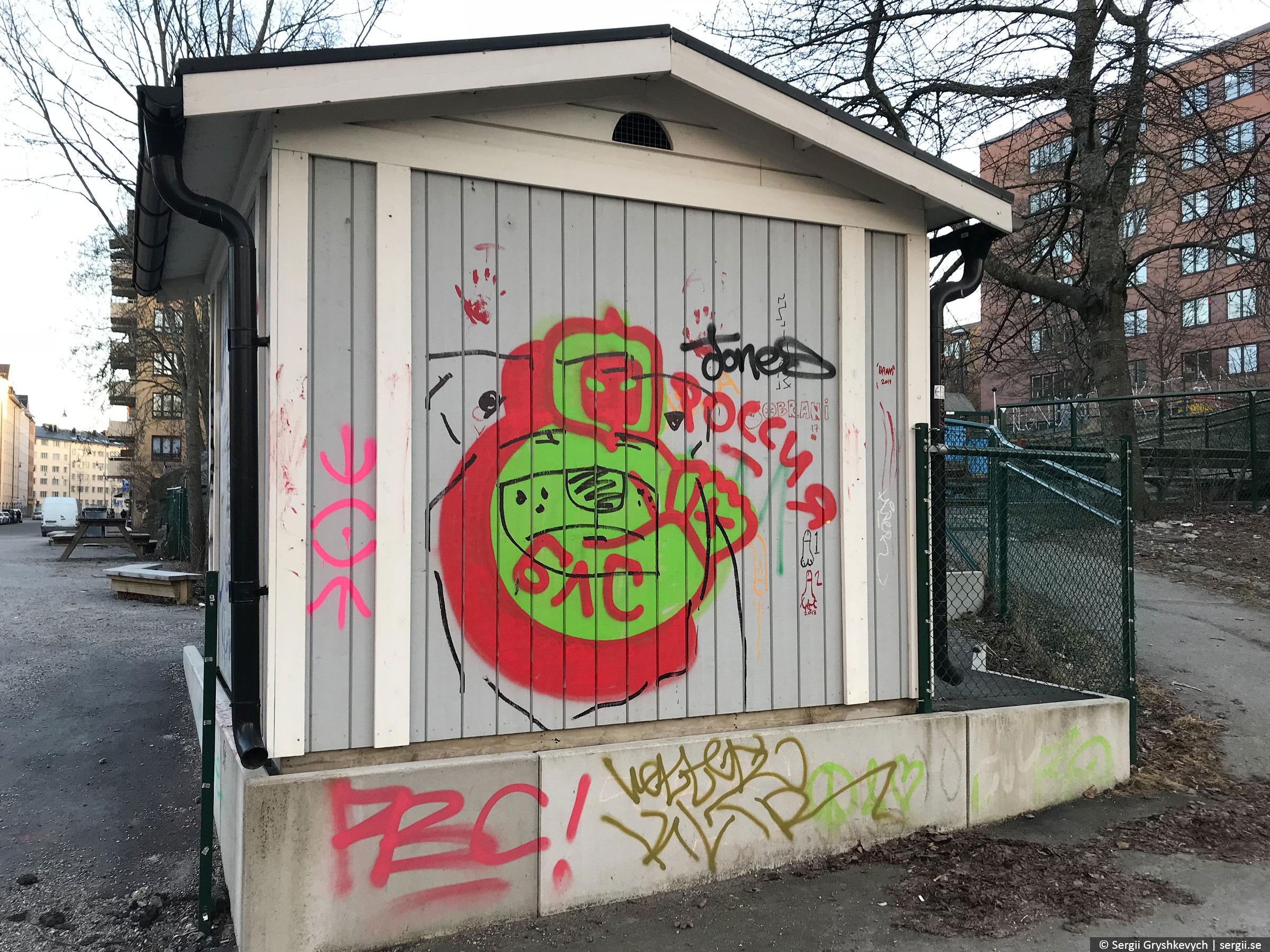 stockholm-sweden-solyanka-10-18