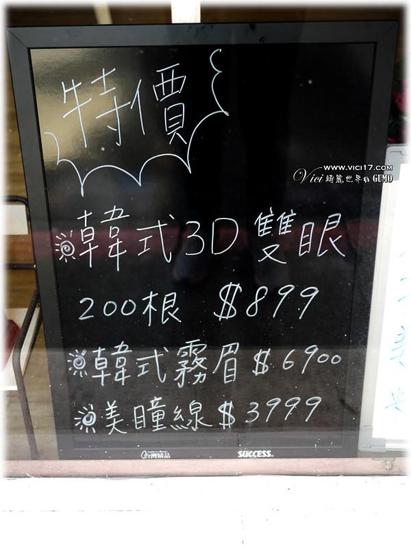 0419高尚紋繡009