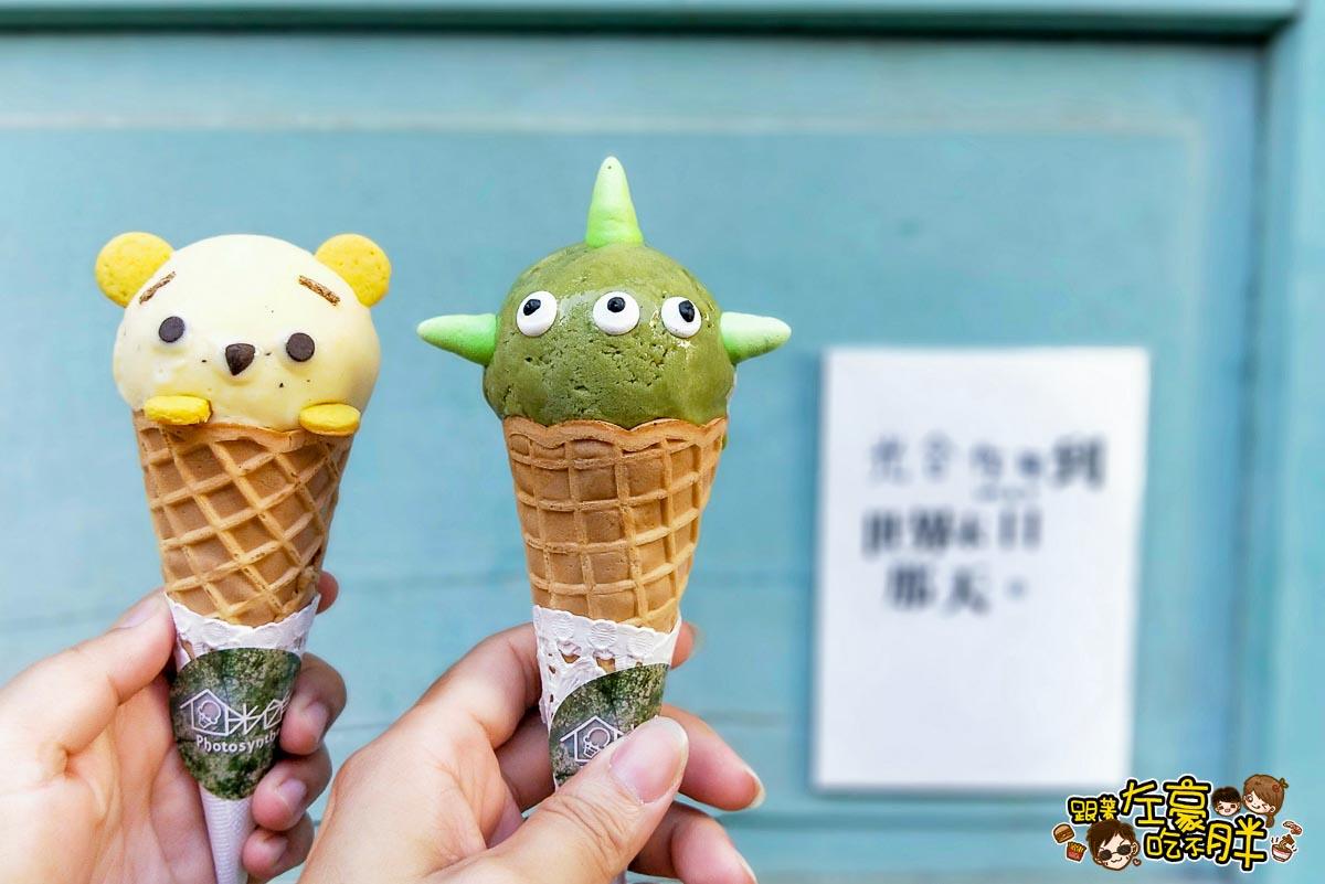 鹽埕美食光合作用(霜淇淋)_-4