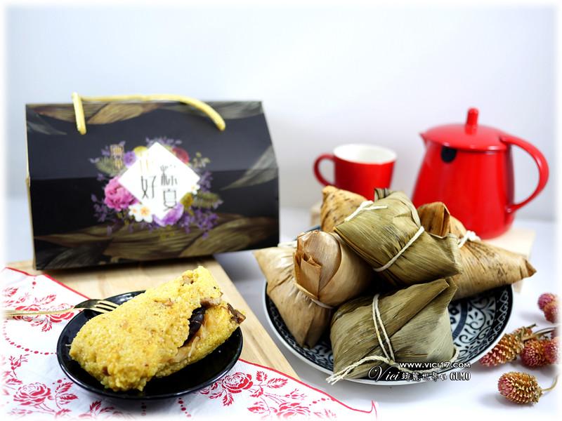 典華粽子097