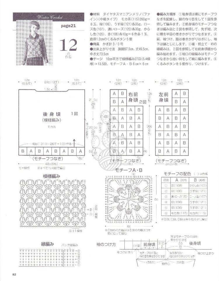 2013_LKS_NV80353 2013_12 (2)