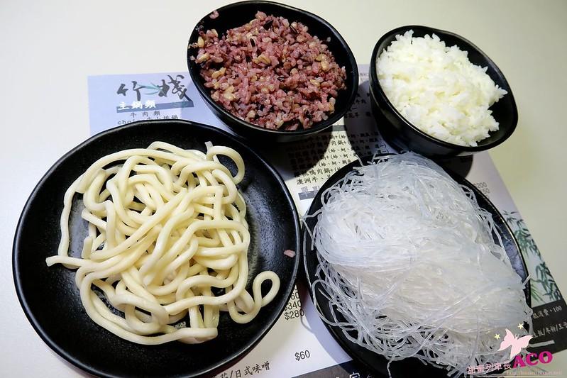 基隆火鍋IMG_4655.JPG