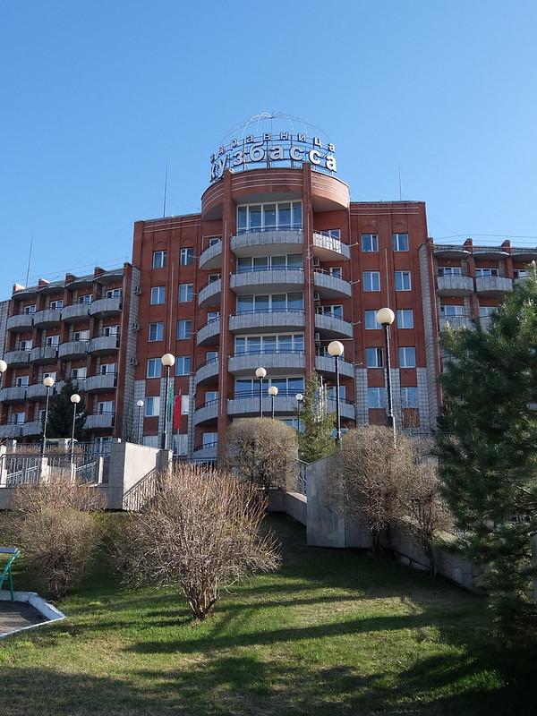 Белокуриха - Здравница Кузбасса