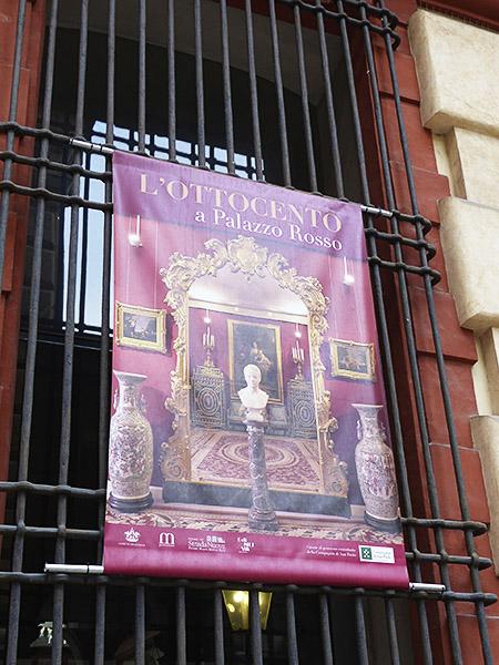 l'expo du palais rouge