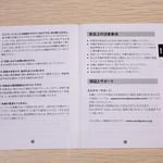 SoundPEATS Q35 PRO 開封レビュー (16)