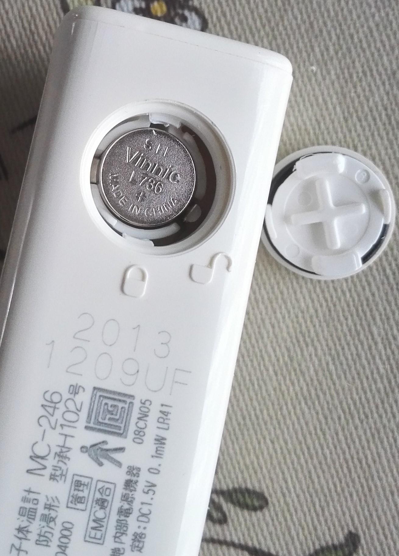 電子体温計のL736電池