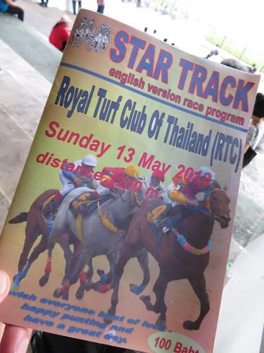 タイの競馬場の英字の競馬新聞