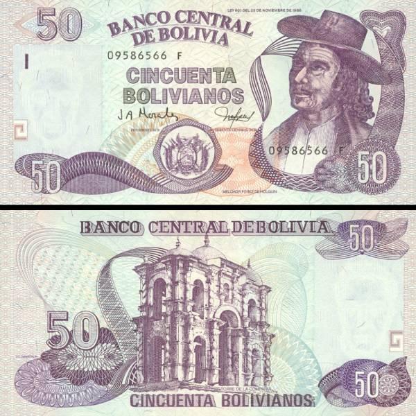 50 Bolivianos Bolívia 2001, P225