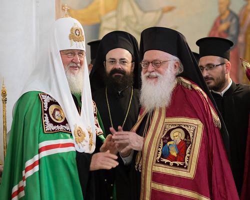OCMC News - Peace Visit of Patriarch Kirill to the Orthodox Autocephalous Church of Albania