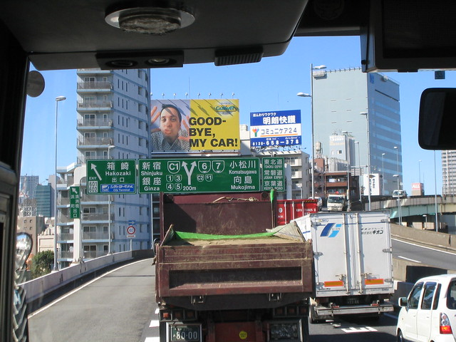 Tokyo Traffic Jam