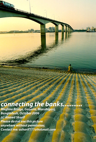 connecting the banks.......... (Gazaria, Munshiganj, Bangladesh)